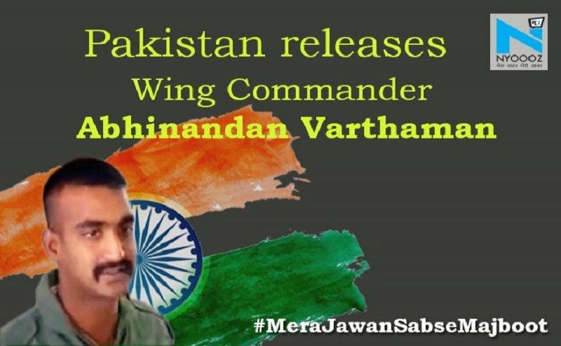 पूरा भारत करेगा विंग कमांडर का `अभिनंदन`, ऐसे पाकिस्तान से वापस सकुशल आएंगे विंग कमांडर