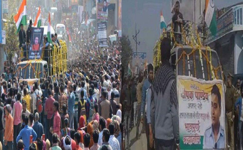 बड़गाम चॉपर क्रैश: कानपुर में शहीद दीपक पांडेय कीअंतिम यात्रा में उमड़ा जनसैलाब