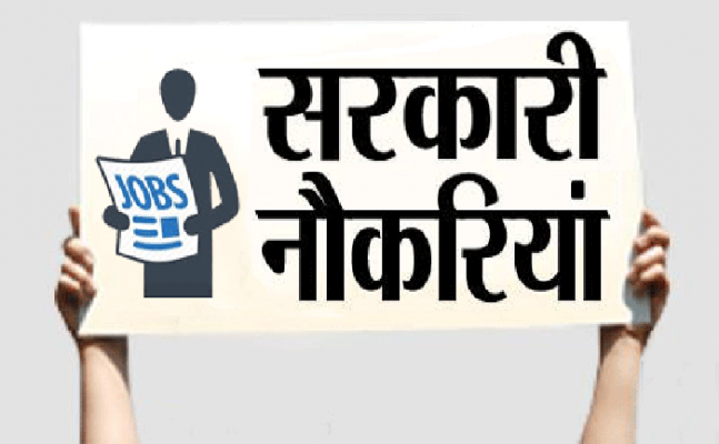उत्तरी रेलवे में खिलाड़ियों को सरकारी नौकरी का सुनहरा मौका