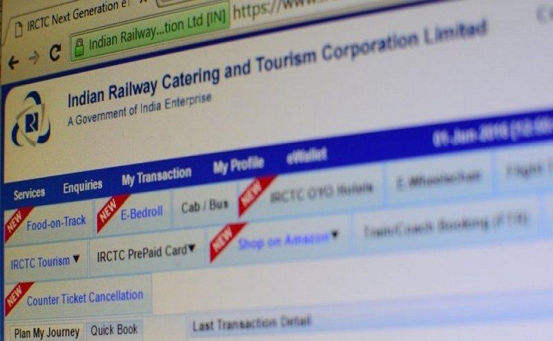 रेल यात्रियों को IRCTC का तोहफा, मिलेगी 10 फीसदी की छूट