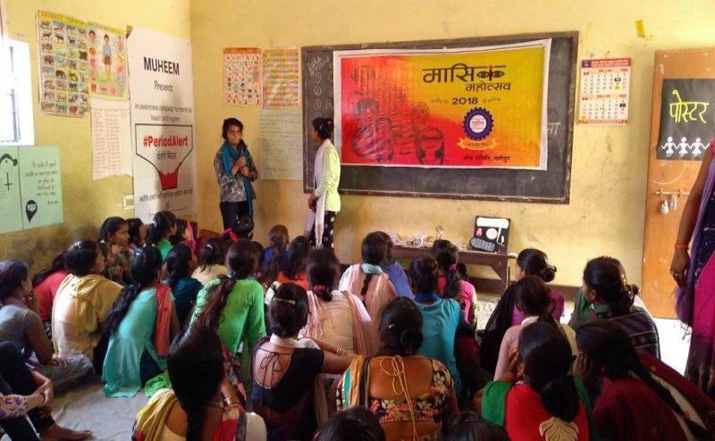 PM के गोद लिए गांव नागेपुर में मनाया गया World Menstrual Day