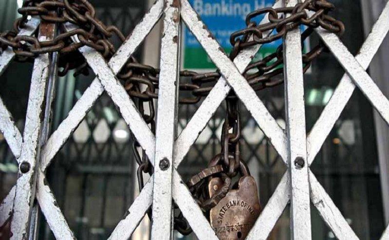 दो दिनों तक बैंकों में हड़ताल, ये है बैंक कर्मियों की मांग