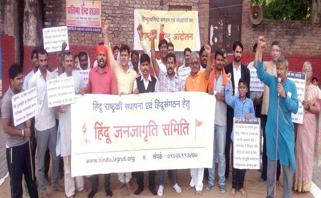 वाराणसी में लव जिहाद के खिलाफ निकाली गई रैली