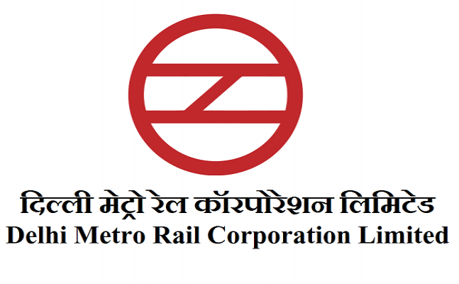 गाजियाबाद में 24 जुलाई को नहीं चलेगी मेट्रो ?