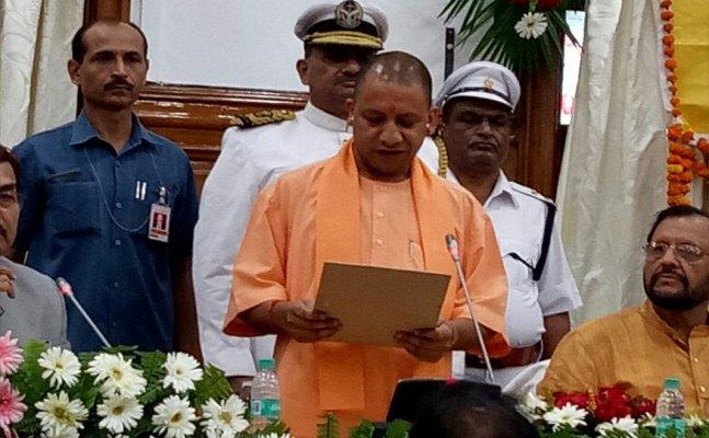 मथुरा को सीएम योगी की सौगात, दीनदयाल धाम में खुलेगा कन्या डिग्री कॉलेज
