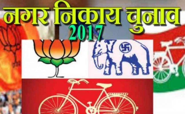 आगरा निकाय चुनाव: पाटियों की साख दांव पर