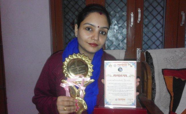 सिटी स्टार: भरतनाट्यम में गोरखपुर की अरुंधति त्रिपाठी ने कई राज्यओं में जीते अवार्ड