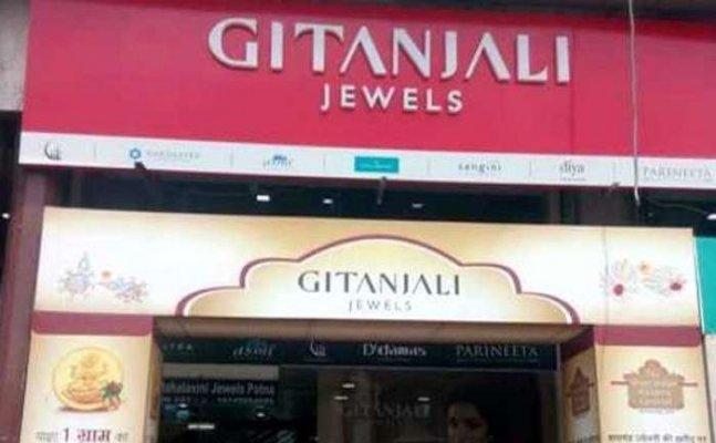देहरादून: गीतांजलि ज्वैलर्स की छापेमारी के बाद कारोबार में आई कमी