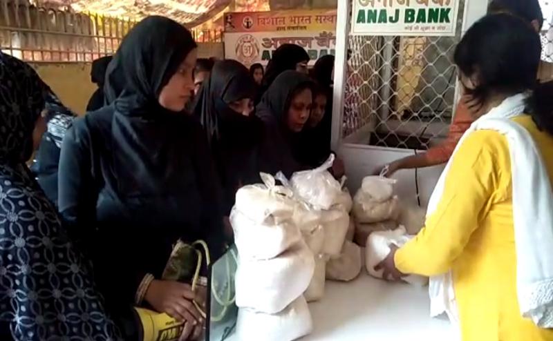 वाराणसी: ईद से पहले `अनाज बैंक` ने दी 250 परिवारों को ये सौगात