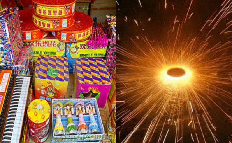 दिवाली पर शाम 8 से 10 बजे तक ही फोड़े जा सकेंगे पटाखे
