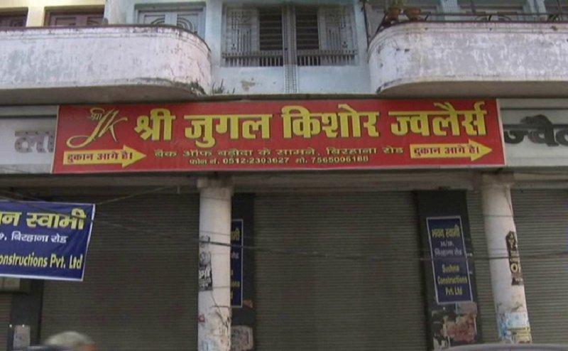 कानपुर में अरबों रुपये के सोना और हीरे की चोरी
