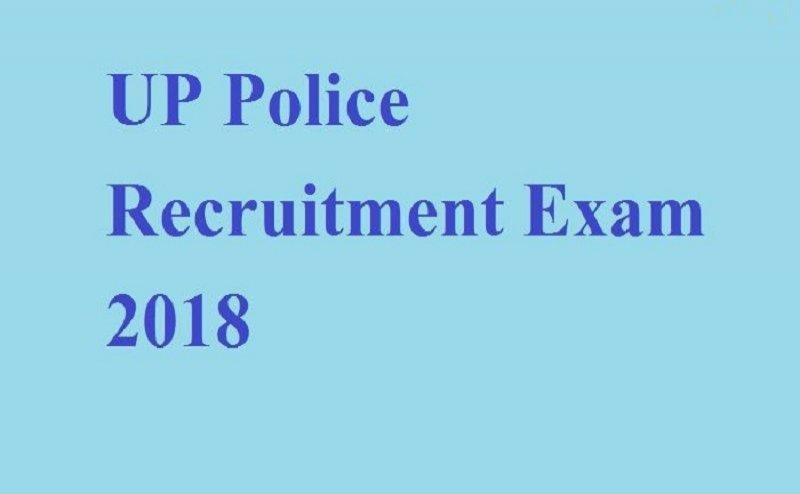 यूपी पुलिस भर्ती परीक्षा: आगरा में हल किया हुआ प्रश्न पत्र मुहैया कराने के आरोप में 6 गिरफ्तार