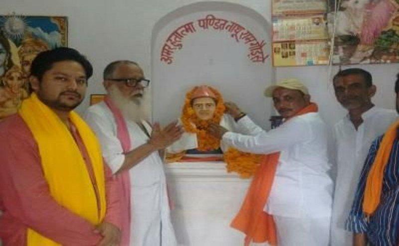 अखिल भारत हिंदू महासभा ने मनाया गोडसे का बलिदान दिवस, मेरठ का नाम गोडसे नगर रखने की मांग