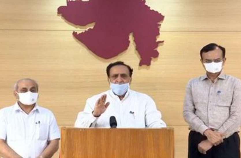 सरकार से मिले निर्देश अनुसार अहमदाबाद को लॉकडाउन में दी गई रियायत