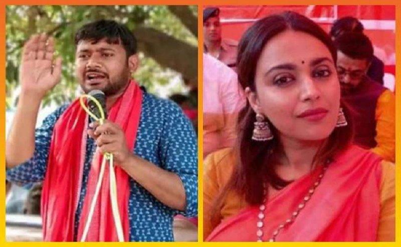 लोक सभा चुनाव में कन्हैया कुमार को मिला बॉलीवुड का साथ, बेगूसराय में नॉमिनेशन में स्वरा भास्कर भी थीं साथ