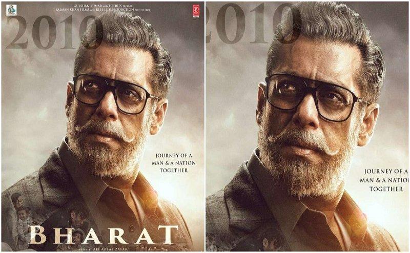 सलमान खान की फिल्म `भारत`  का नया पोस्टर आया सामने ,पोस्टर में सलमान खान बूढ़े नज़र आ रहे हैं