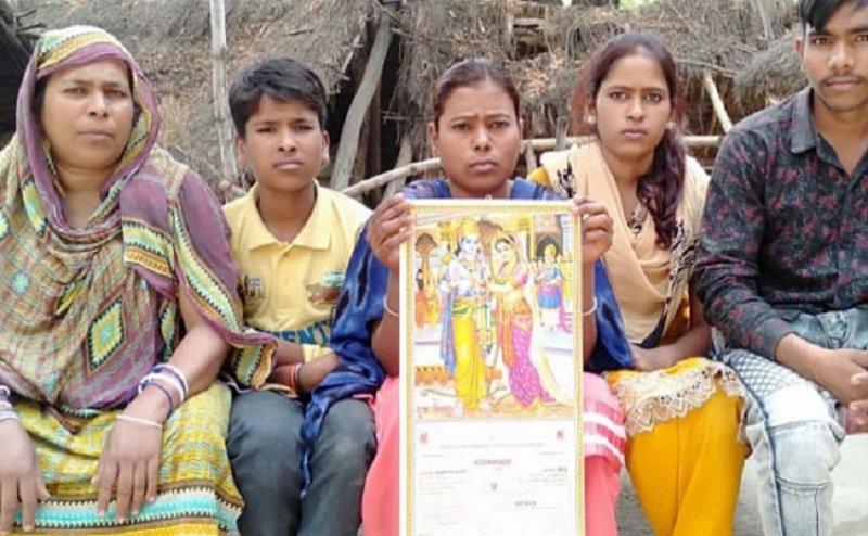 शाहजंहापुर के एक मुस्लिम परिवार ने धर्म से परे हटकर अपनी बेटी के शादी के कार्ड पर छपवाई राम-सीता की तस्वीर, एक अनूठी मिशाल की पेश