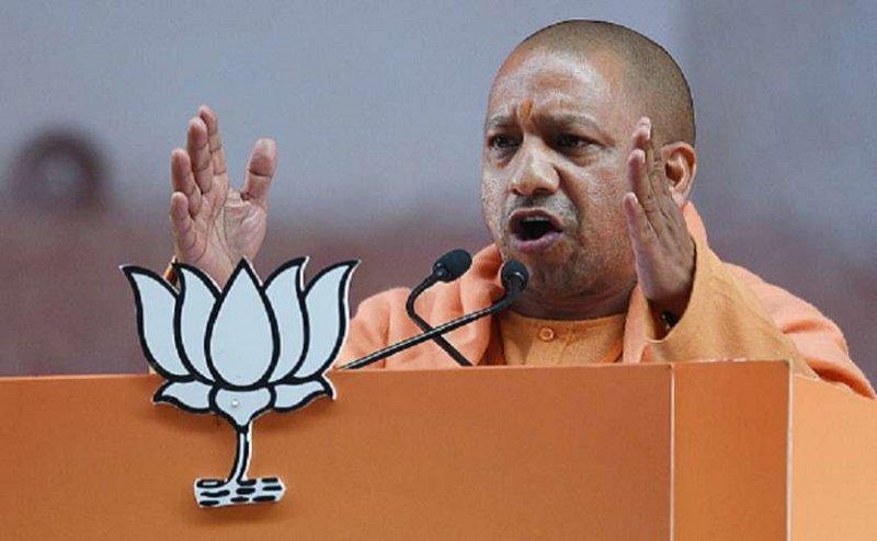 सीएम योगी ने सपा-बसपा पर बोला हमला, कहा- सपा ने आजमगढ़ को बनाया 'आतंक का गढ़'
