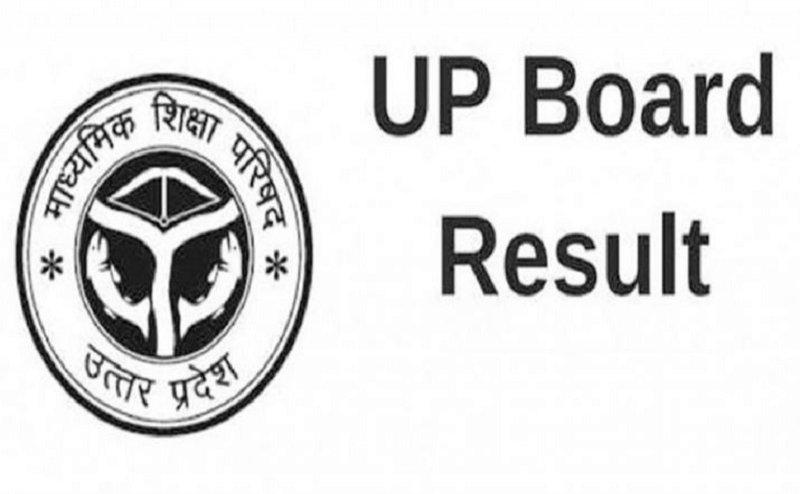 UP Board Result 2019: एशिया की सबसे बड़ी परीक्षा संस्था यूपी बोर्ड के परिणाम आने से पहले ही फेल हुए 6,69,860 छात्र