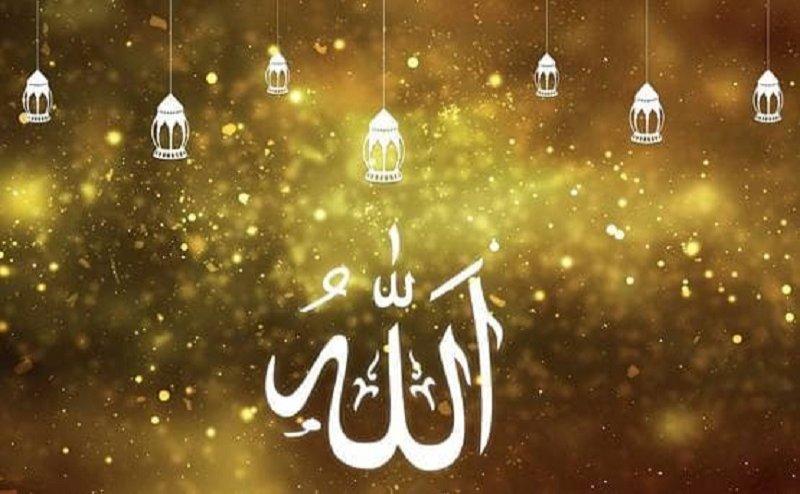 रमजान में खुल जाते है जन्नत के दरवाज़े, कबूल होती है हर दुआ