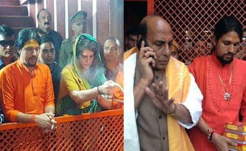 राजनाथ- प्रियंका समेत कई बड़े नेताओं के साथ नजर आता था इलाहाबाद का श्रीमहंत, यौन शोषण के आरोप में अरेस्ट