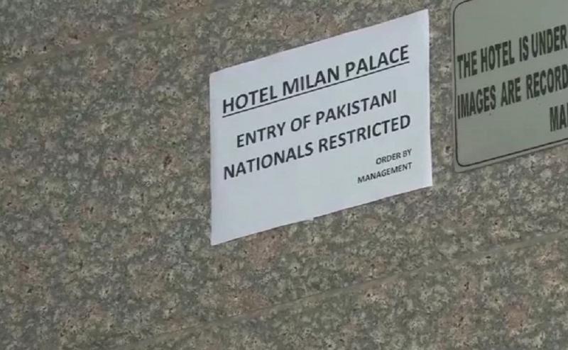 इलाहाबाद के इस होटल में नहीं मिलेगी पाकिस्तानी नागरिक को एंट्री, जानिए इसके पीछे की खास वजह