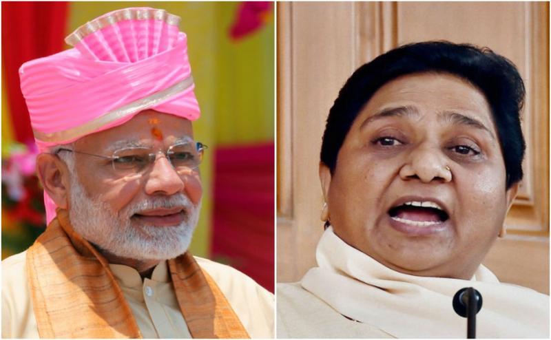 बसपा सरकार के पूर्व मंत्री ने किया दावा- '23 मई के बाद BJP से हाथ मिलाएंगी मायावती'