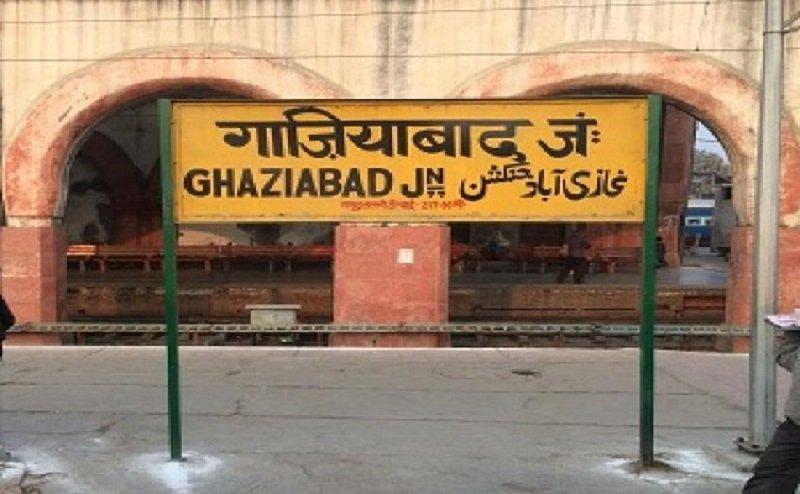 गाजियाबाद-दिल्ली समेत यूपी के 7 रेलवे स्टेशन को उड़ाने की धमकी देने वाले दो भाई गिरफ्तार