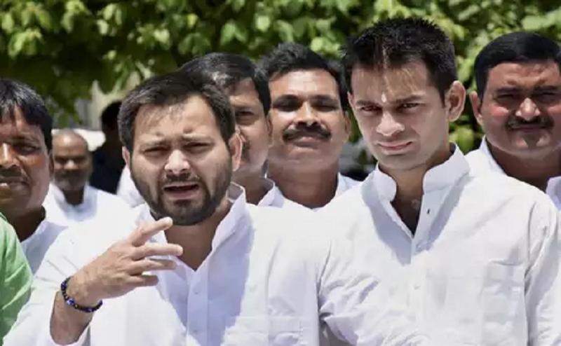 Lok Sabha Election 2019: बिहार में चुनाव के बीच तेजप्रताप के सुरक्षाकर्मियों ने की पत्रकारों की पिटाई