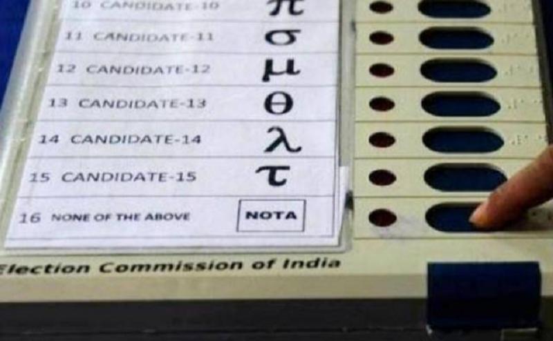 बिहार में NOTA का भी रहा जलवा, 40 लोकसभा सीटों में से एक तिहाई पर बना तीसरा सबसे पंसदीदा विकल्प