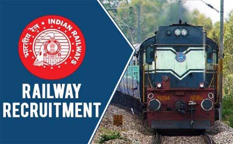 रेलवे में बंपर वैकेंसी, 10वीं पास के लिए सरकारी नौकरी का सुनहरा मौका