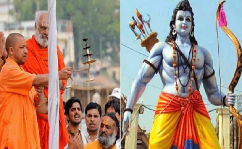 आज अयोध्या जाएंगे सीएम योगी, भगवान श्रीराम की विशाल प्रतिमा का करेंगे अनावरण