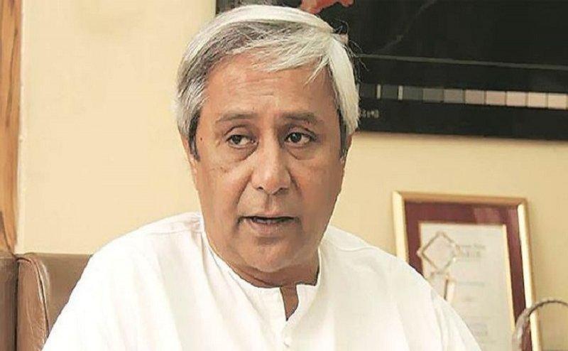 ओडिशा के CM नवीन पटनायक आज राष्ट्रपति कोविंद और प्रधानमंत्री मोदी से करेंगे मुलाकात, जानिए क्या है कारण?