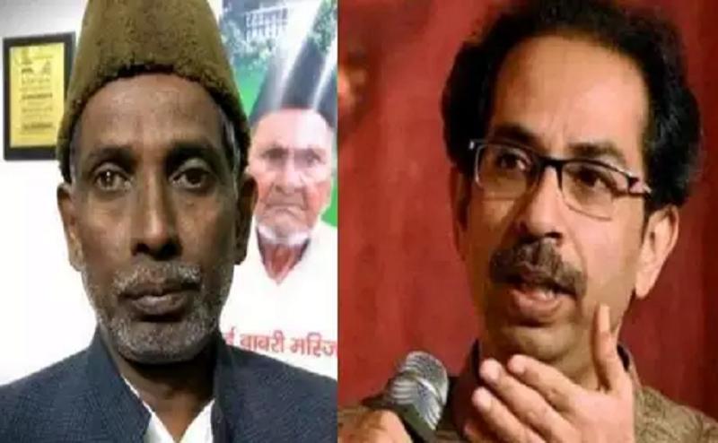 उद्धव ठाकरे पर भड़के इकबाल अंसारी, कहा- सांसदों के साथ अयोध्या आना धर्म नहीं राजनीति