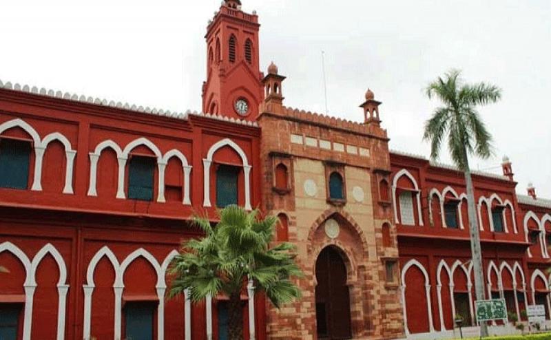 अलीगढ़ मुस्लिम यूनिवर्सिटी में योग दिवस की तैयारी, 7 दिवसीय शिविर का आयोजन