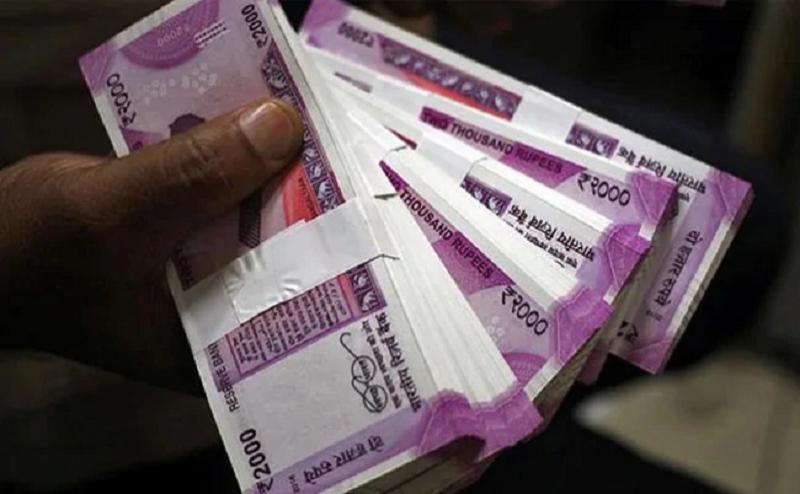 बिहार: स्टूडेंट क्रेडिट कार्ड में बड़ा घोटाला, सरकार को लगाई 3 करोड़ की चपत