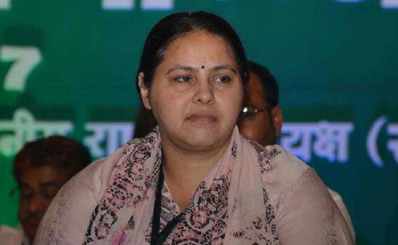 मनी लॉन्ड्रिंग मामला : पूर्व सांसद मीसा भारती के खिलाफ ईडी ने कोर्ट में दाखिल की सप्लीमेंट्री चार्जशीट