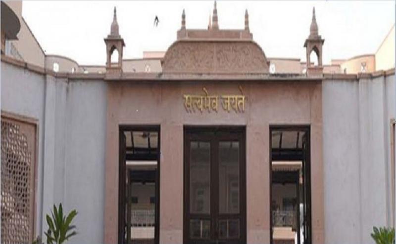 राजस्थान हाई कोर्ट की नई पहल, जजों के 'माय लॉर्ड' की जगह 'श्रीमानजी' पुकारने को कहा