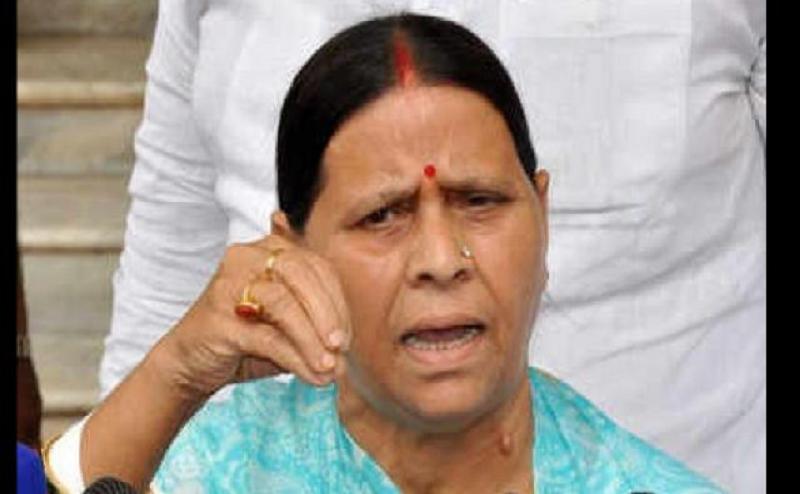 नीतीश के 'ऑपरेशन संघ परिवार' वाली चिट्ठी पर राबड़ी देवी बोलीं- बीजेपी और जेडीयू में शुरू से खटपट रही है