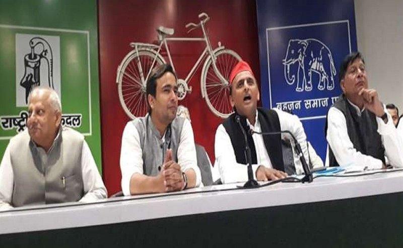 सपा-बसपा के साथ RLD का हुआ आधिकारिक गठबंधन, जयंत चौधरी ने कहा- 3 सीटों पर पार्टी लड़ेगी चुनाव