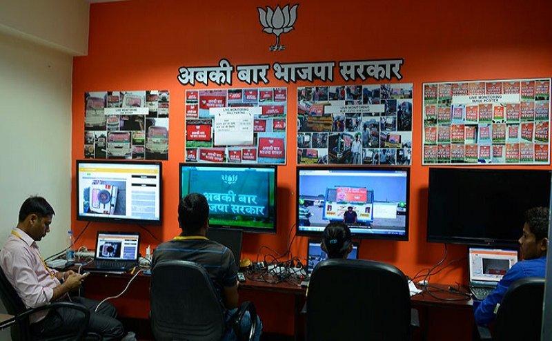 लोकसभा चुनावः UP में 4 लाख सोशल मीडिया वालंटियर को ट्रेनिंग देगी बीजेपी