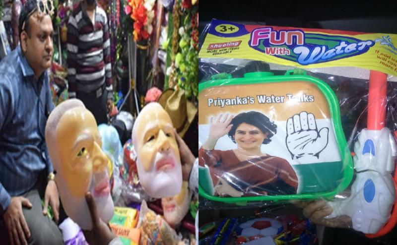 Lok Sabha Election 2019: होली में मोदी-प्रियंका की फोटो लगी पिचकारी पर लगी रोक, सपा ने किया था हंगामा