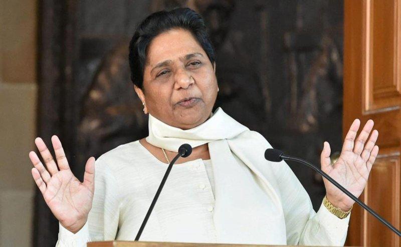 Lok Sabha Election 2019: BSP ने जारी की 11 लोकसभा प्रत्याशियों की पहली लिस्ट, इन्हें मिला टिकट