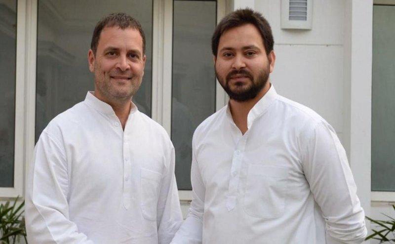 Lok Sabha Election 2019: महागठबंधन में सीटों का बंटवारा फाइनल, RJD-20 और कांग्रेस 9 सीट पर लड़ेगी चुनाव