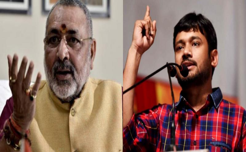 Lok Sabha Election 2019: बिहार में अब बेगूसराय 'हॉट सीट', गिरिराज सिंह के सामने हैं कन्हैया कुमार