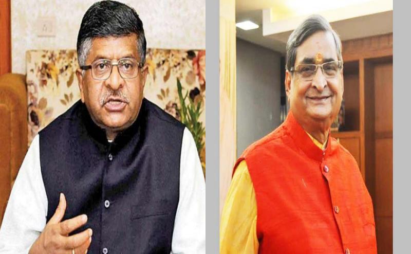 Lok Sabha Election 2019: पटना साहिब सीट के लिए BJP में भिड़ंत, एयरपोर्ट पर भिड़े रविशंकर प्रसाद और आर के सिन्हा के समर्थक