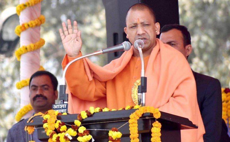 Lok Sabha Election 2019: कांग्रेस ने आतंकी को बिरयानी खिलाई, हम करते हैं उनका सफाया: CM योगी