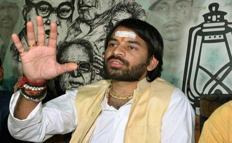 Lok Sabha Election 2019: राजद के छात्र संघ से तेजप्रताप का इस्तीफा, लिखा- नादान हैं वो जो हमें नादान समझते हैं