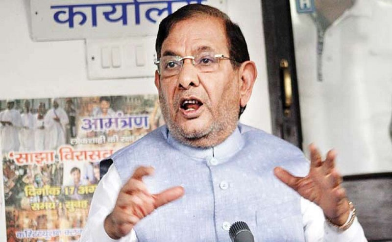 LS Election 2019: बिहार में महागठबंधन ने बांटीं सीटें, मधेपुरा से शरद यादव और पाटलिपुत्रा से मीसा भारती (देखें लिस्ट)