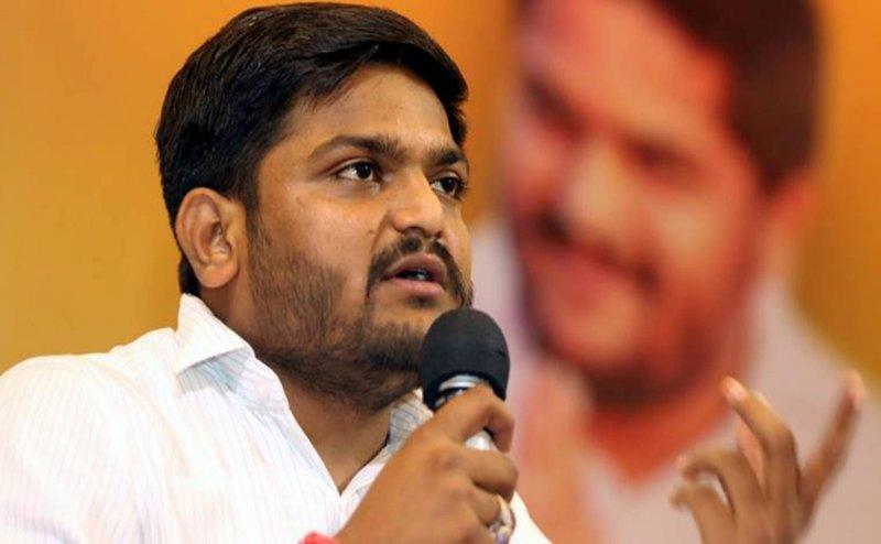 Lok Sabha Election 2019: गुजरात हाईकोर्ट से हार्दिक पटेल को झटका, नहीं लड़ सकेंगे लोकसभा चुनाव